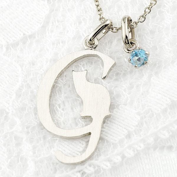 メンズ イニシャル ネーム G 猫 ネックレス トップ ブルートパーズ ホワイトゴールドk18 アルファベット ネコ ねこ 18金 チェーン 人気 青い 送料無料