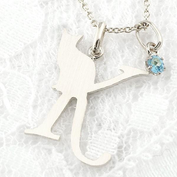 メンズ イニシャル ネーム K 猫 ネックレス トップ ブルートパーズ プラチナ ペンダント アルファベット ネコ ねこ チェーン 人気 青い宝石 送料無料