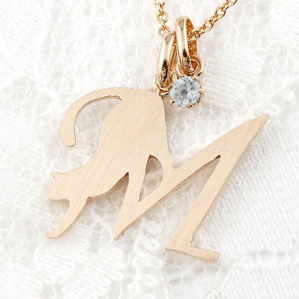 メンズ イニシャル ネーム M 猫 ネックレス トップ アクアマリン ピンクゴールドk18 ペンダント アルファベット ネコ ねこ ヘアライン仕上げ 18金 チェーン 人気