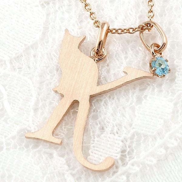 メンズ イニシャル ネーム K 猫 ネックレス トップ ブルートパーズ ピンクゴールドk18 ペンダント アルファベット ネコ ねこ 18金 チェーン 人気 青い 送料無料