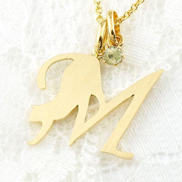 メンズ イニシャル ネーム M 猫 ネックレス トップ ペリドット イエローゴールドk18 ペンダント アルファベット ネコ ねこ ヘアライン仕上げ 18金 チェーン 人気