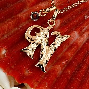 ハワイアンジュエリー イニシャル ネーム アルファベット 名前 メンズ ハワイアン N ネックレス トップ ピンクゴールドk18 ガーネット チェーン 人気 18金