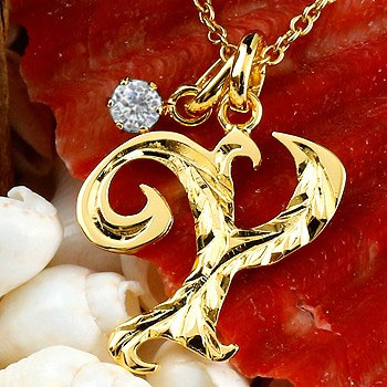 ハワイアンジュエリー イニシャル ネーム メンズ Y ネックレス トップ ダイヤモンド 一粒 イエローゴールドk10 ペンダント アルファベット チェーン 10金 ダイヤ