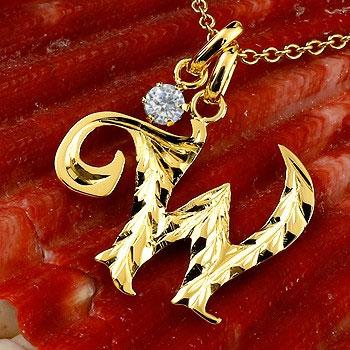 ハワイアンジュエリー イニシャル ネーム メンズ W ネックレス トップ ダイヤモンド 一粒 イエローゴールドk10 ペンダント アルファベット チェーン 10金 ダイヤ