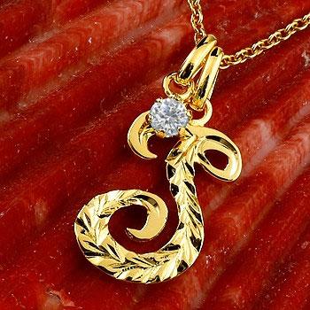 ハワイアンジュエリー イニシャル ネーム メンズ S ネックレス トップ ダイヤモンド 一粒 イエローゴールドk18 ペンダント アルファベット チェーン 18金 ダイヤ