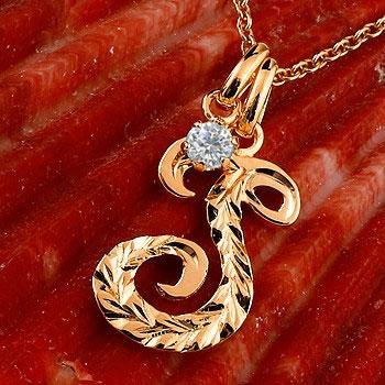 ハワイアンジュエリー イニシャル ネーム メンズ S ネックレス トップ ダイヤモンド ピンクゴールドk10 アルファベット チェーン 10金 ダイヤ 送料無料