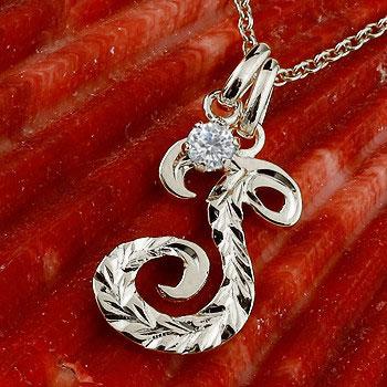 ハワイアンジュエリー イニシャル ネーム メンズ S ネックレス トップ ダイヤモンド 一粒 ホワイトゴールドk10 ペンダント アルファベット チェーン 10金 ダイヤ