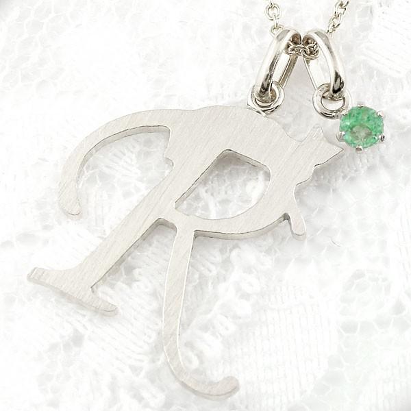 メンズ イニシャル ネーム R 猫 ネックレス トップ エメラルド プラチナ ペンダント アルファベット ネコ ねこ ヘアライン仕上げ チェーン 人気 緑の 送料無料
