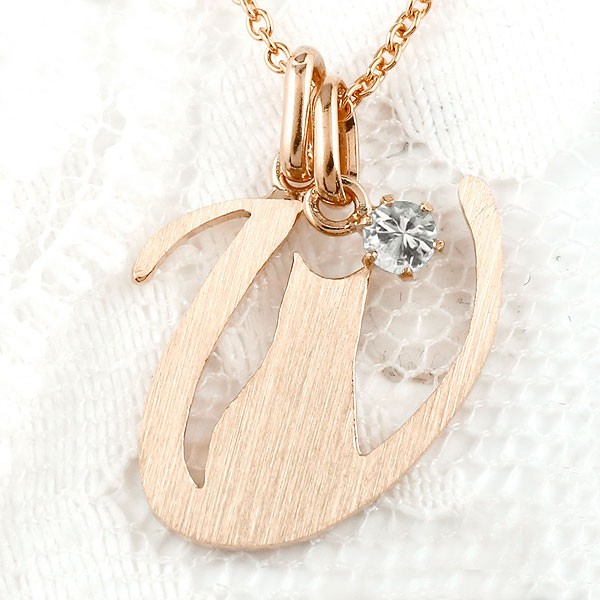 メンズ イニシャル ネーム U 猫 ネックレス トップ ダイヤモンド ピンクゴールドk18 ペンダント アルファベット ネコ ねこ ヘアライン仕上げ 18金 チェーン 人気