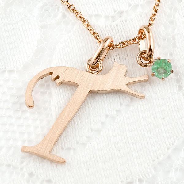メンズ イニシャル ネーム T 猫 ネックレス トップ エメラルド ピンクゴールドk10 アルファベット ネコ ねこ ヘアライン仕上げ 10金 チェーン 人気 緑の