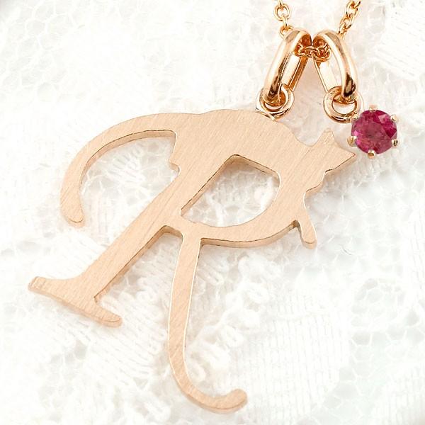 メンズ イニシャル ネーム R 猫 ネックレス トップ ルビー ピンクゴールドk10 ペンダント アルファベット ネコ ねこ ヘアライン仕上げ 10金 チェーン 人気 赤い