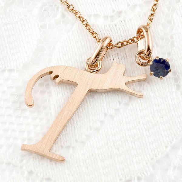 メンズ イニシャル ネーム T 猫 ネックレス トップ サファイア ピンクゴールドk10 ペンダント アルファベット ネコ ねこ 10金 チェーン 人気 青い宝石 送料無料