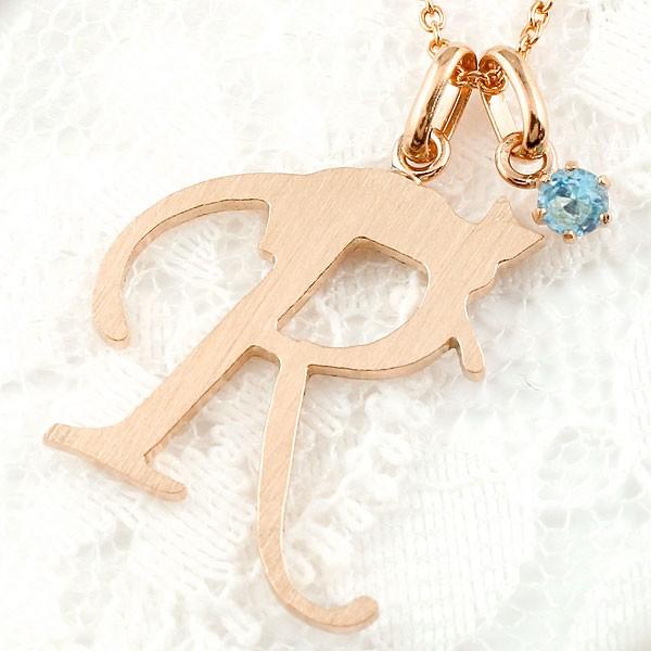 メンズ イニシャル ネーム R 猫 ネックレス トップ ブルートパーズ ピンクゴールドk18 ペンダント アルファベット ネコ ねこ 18金 チェーン 人気 青い 送料無料