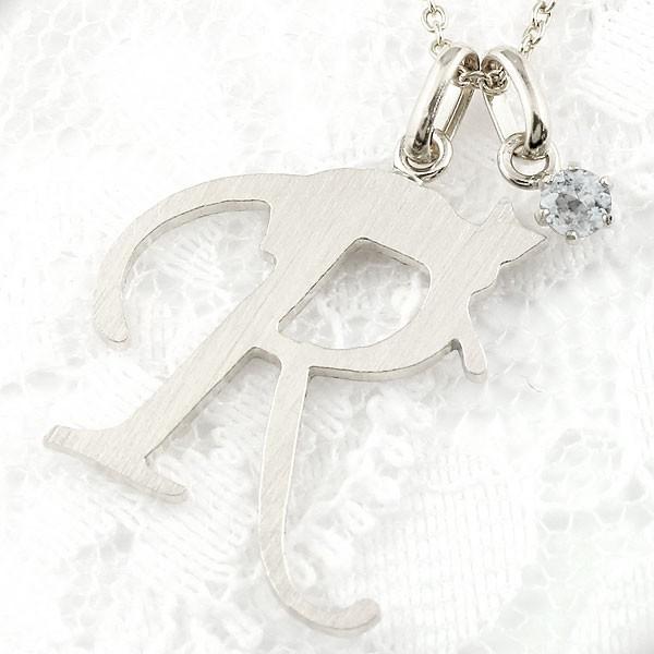 メンズ イニシャル ネーム R 猫 ネックレス トップ アクアマリン ホワイトゴールドk18 アルファベット ネコ ねこ ヘアライン仕上げ 18金 チェーン 人気