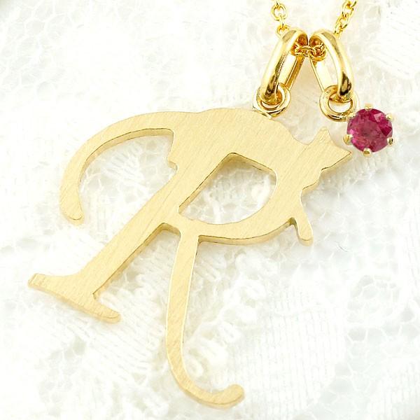 メンズ イニシャル ネーム R 猫 ネックレス トップ ルビー イエローゴールドk10 アルファベット ネコ ねこ ヘアライン仕上げ 10金 チェーン 人気 赤い