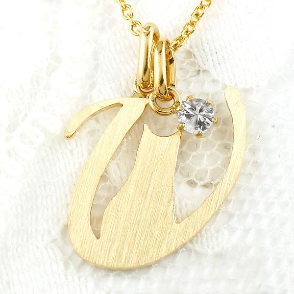メンズ イニシャル ネーム U 猫 ネックレス トップ ダイヤモンド イエローゴールドk10 アルファベット ネコ ねこ ヘアライン仕上げ 10金 チェーン 人気