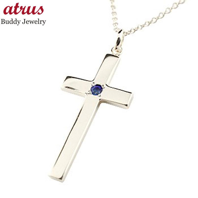 メンズ ネックレス 18金 レディース サファイア クロス ホワイトゴールドk18 ペンダント 十字架 シンプル 地金 人気 9月の誕生石 宝石 18k 送料無料 父の日