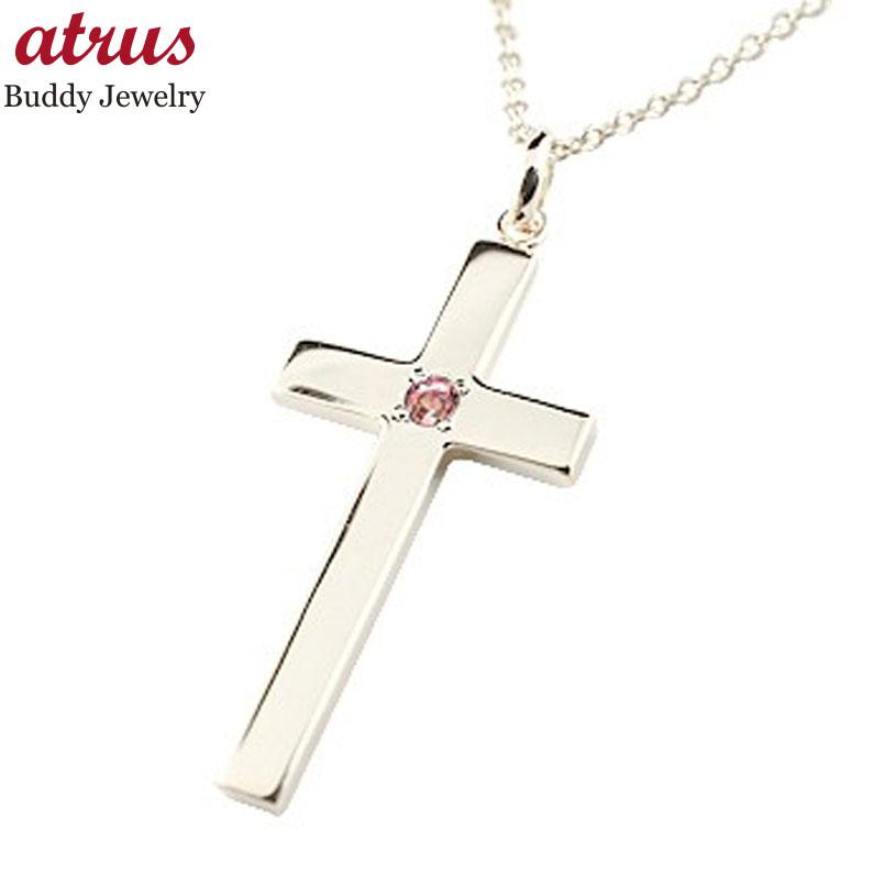 メンズ ネックレス ピンクトルマリン クロス プラチナ ペンダント 十字架 シンプル 地金 人気 10月の誕生石 レディース 宝石 送料無料