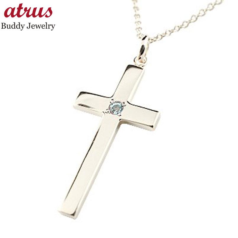メンズ ネックレス トップ ブルートパーズ クロス プラチナ ペンダント 十字架 シンプル 地金 人気 11月の誕生石 レディース 宝石 送料無料