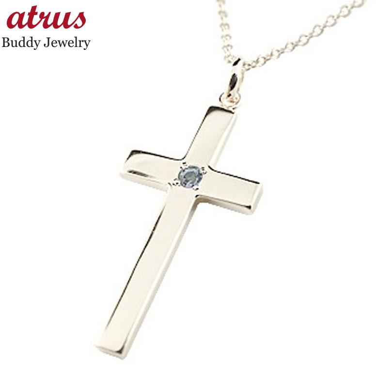 メンズ ネックレス アイオライト クロス プラチナ ペンダント 十字架 シンプル 地金 人気 レディース 宝石 送料無料