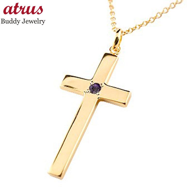 メンズ ネックレス 18金 レディース アメジスト クロス ピンクゴールドk18 ペンダント 十字架 シンプル 地金 人気 2月の誕生石 宝石 18k 送料無料 父の日