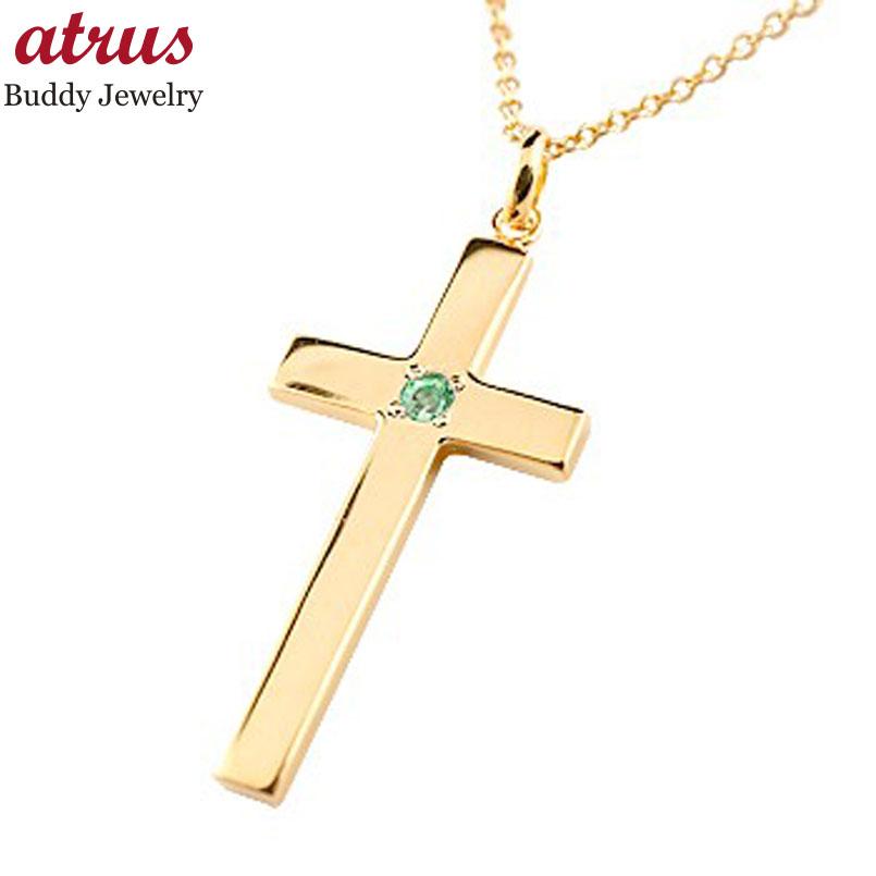 メンズ ネックレス 18金 レディース エメラルド クロス イエローゴールドk18 ペンダント 十字架 シンプル 地金 人気 5月の誕生石 宝石 18k 送料無料