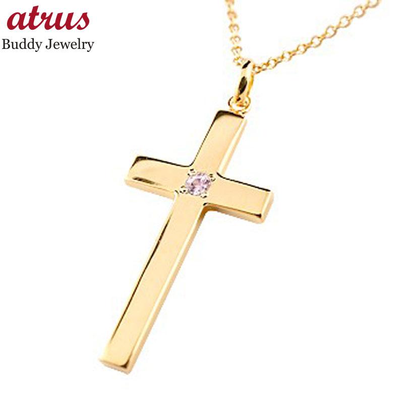メンズ ネックレス 18金 レディース ピンクサファイア クロス ピンクゴールドk18 ペンダント 十字架 シンプル 地金 人気 9月の誕生石 宝石 18k 送料無料