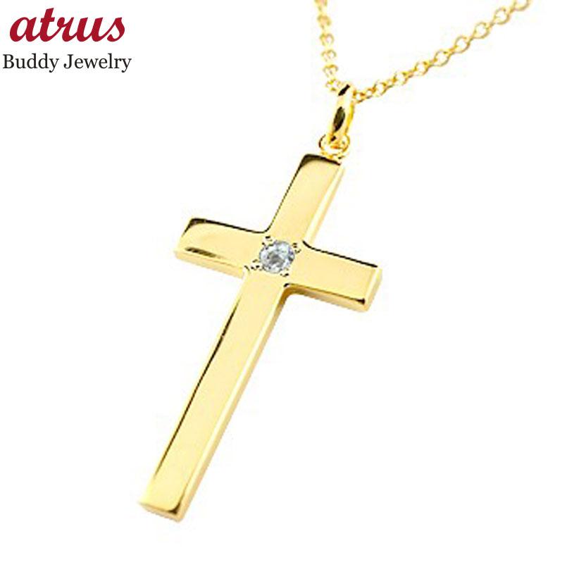 メンズ ネックレス 18金 レディース アクアマリン クロス イエローゴールドk18 ペンダント 十字架 シンプル 地金 人気 3月の誕生石 宝石 18k 送料無料