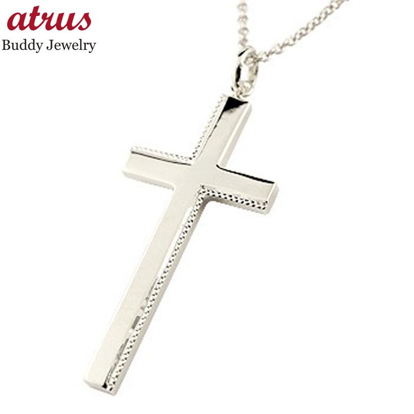 メンズ ネックレス メンズクロス 男性用 プラチナ ペンダント 十字架 シンプル 地金 人気 ミル打ち レディース 送料無料
