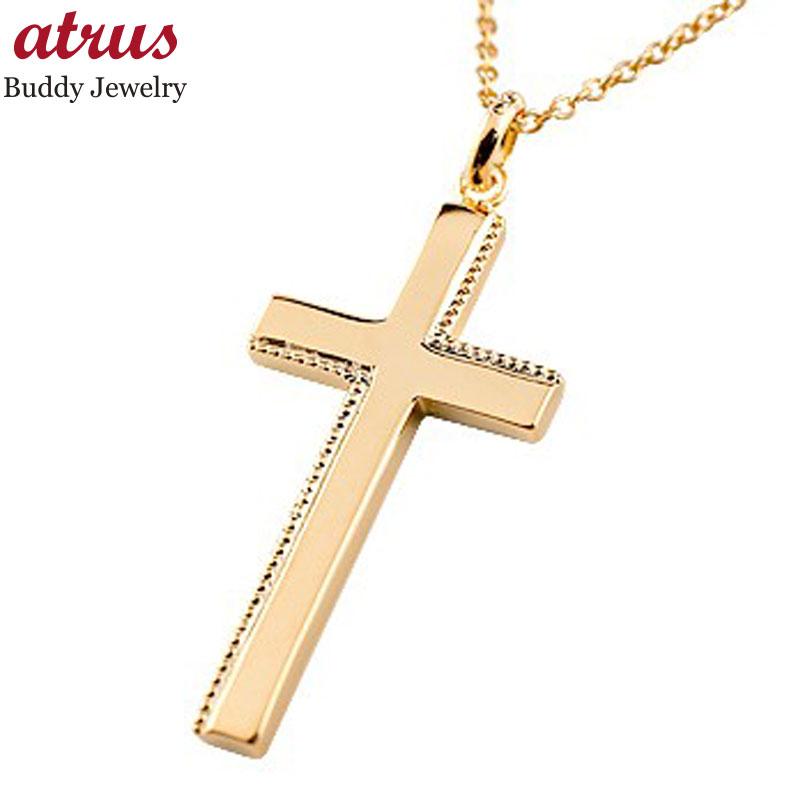 18金 18k メンズ ネックレス レディース クロス ピンクゴールドk18 ペンダント トップ 十字架 シンプル 地金 人気 ミル打ち の 送料無料