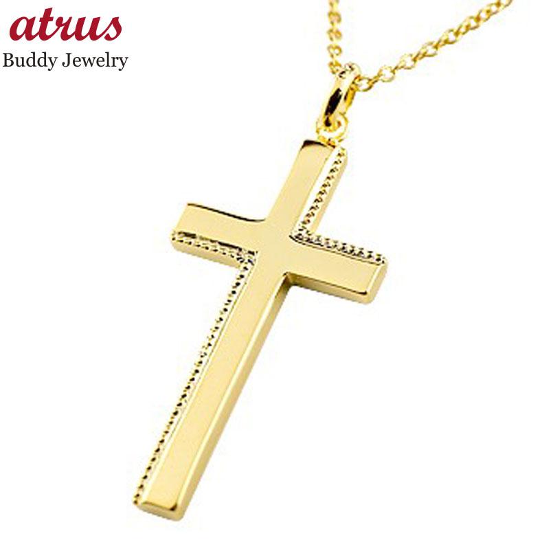 メンズ ネックレス 18金 レディース クロス イエローゴールドk18 ペンダント 十字架 シンプル 地金 人気 ミル打ち 18k 送料無料 父の日