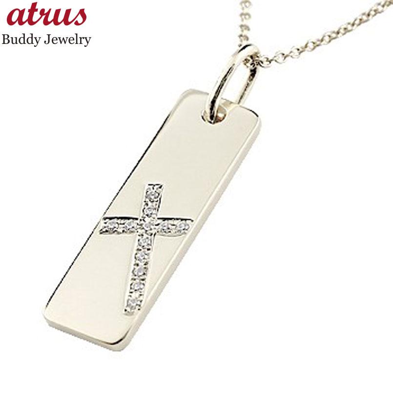 メンズ ネックレス クロス プレート ダイヤモンド プラチナ ペンダント 十字架 シンプル 地金 人気 ダイヤ レディース 送料無料 父の日