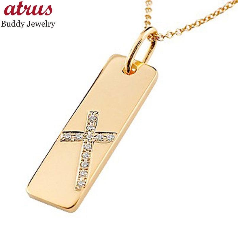 メンズ ネックレス 18金 レディース クロス プレート ダイヤモンド ピンクゴールドk18 ペンダント 十字架 シンプル 地金 人気 ダイヤ 18k 送料無料 父の日