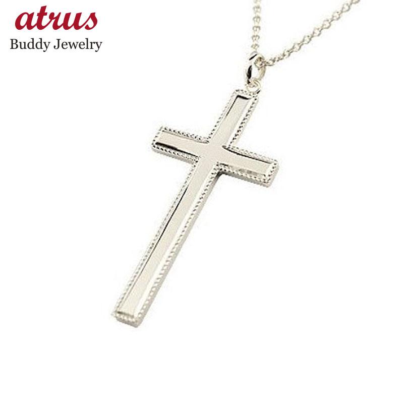 メンズ ネックレス 18金 レディース クロス ホワイトゴールドk18 ペンダント 十字架 シンプル 地金 人気 ミル打ち 18k 送料無料