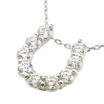 メンズ 馬蹄 ネックレス ダイヤモンド ペンダント ホワイトゴールドk10 ホースシュー 蹄鉄 ダイヤ 1.00ct 10金 チェーンバテイ 男性用 送料無料 父の日