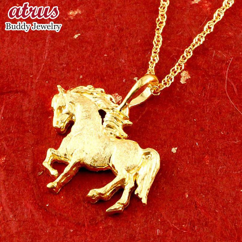 純金 メンズ 24金 ゴールド 24K 馬 ホース ペンダント ネックレス 24金 ゴールド k24