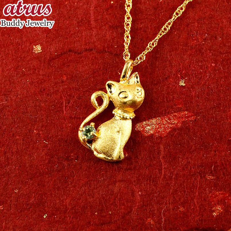 純金 メンズ 誕生石 ペリドット ネコ 24金 ゴールド 24K 一粒 ペンダント ネックレス ネックレス 24金 ゴールド k24 宝石
