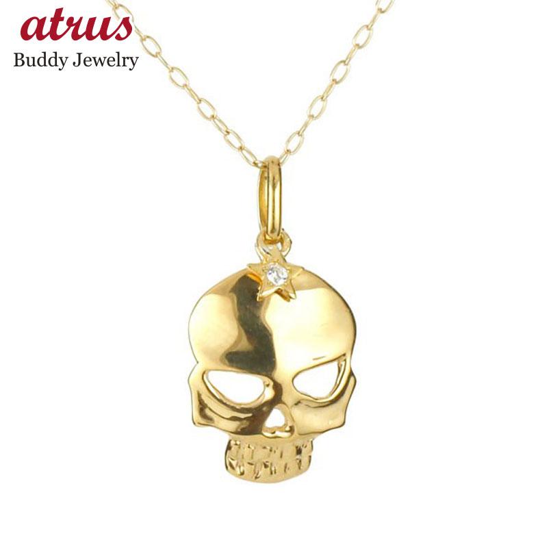 メンズ ダイヤモンド ネックレス 一粒 イエローゴールド ダイヤ ペンダント ドクロ スカル 髑髏 k10 10金 チェーン 人気 父の日
