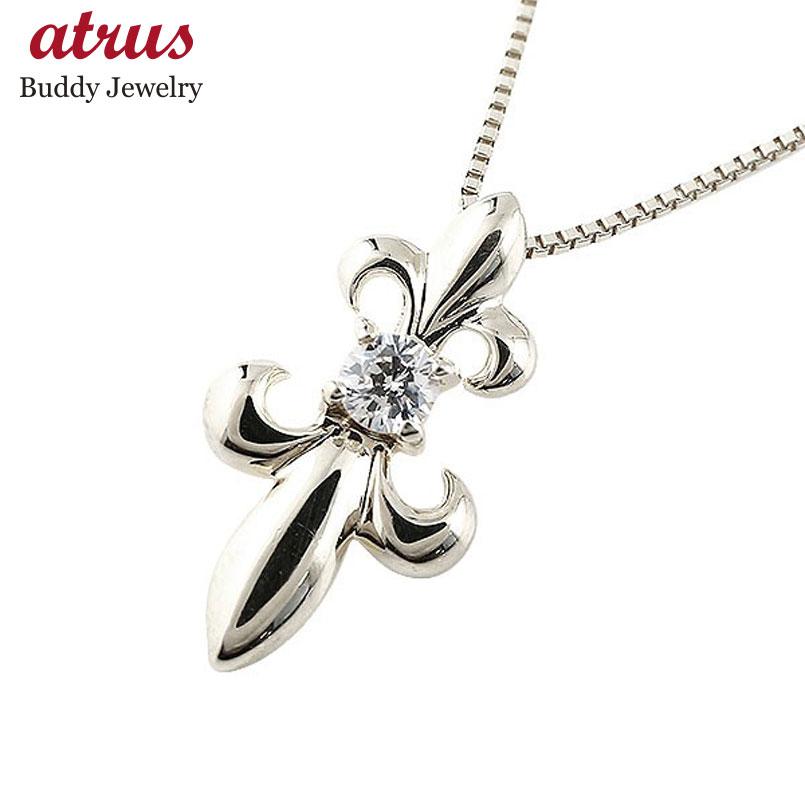 メンズ ダイヤモンド ペンダントホワイトゴールドk10 ダイヤ ネックレス 百合 ユリの紋章 10金 チェーン 人気 フルール・ド・リス 父の日
