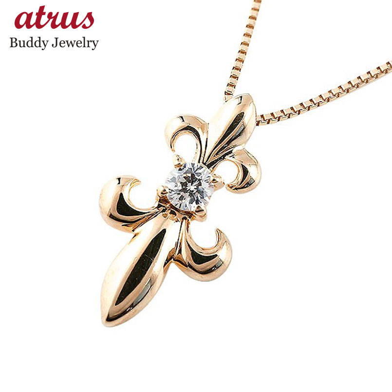 メンズ ダイヤモンド ペンダントピンクゴールドk10 ダイヤ ネックレス トップ 百合 ユリの紋章 10金 チェーン 人気 フルール・ド・リス