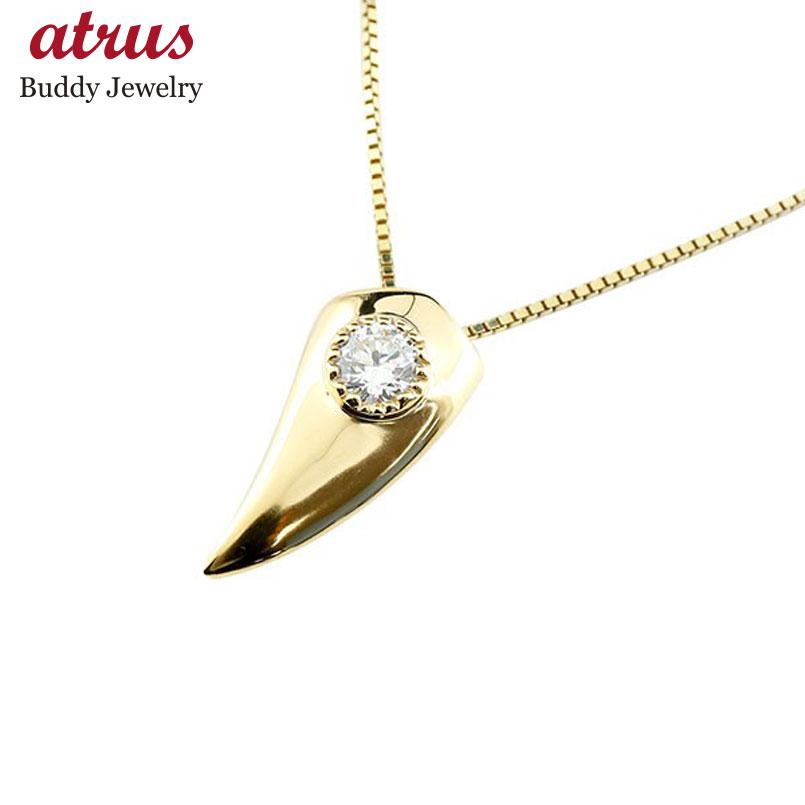メンズ ネックレス ペンダント イエローゴールドk10 ダイヤモンド クロー 爪 牙 ファング 大粒 一粒 10金 男性用 コントラッド 東京 CONTRAD TOKYO
