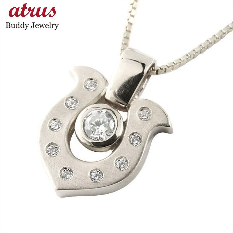 メンズ ダイヤモンド ペンダント シルバー925 ダイヤ ネックレス ホースシュー 馬蹄 蹄鉄 バテイ シルバー チェーン 人気 父の日