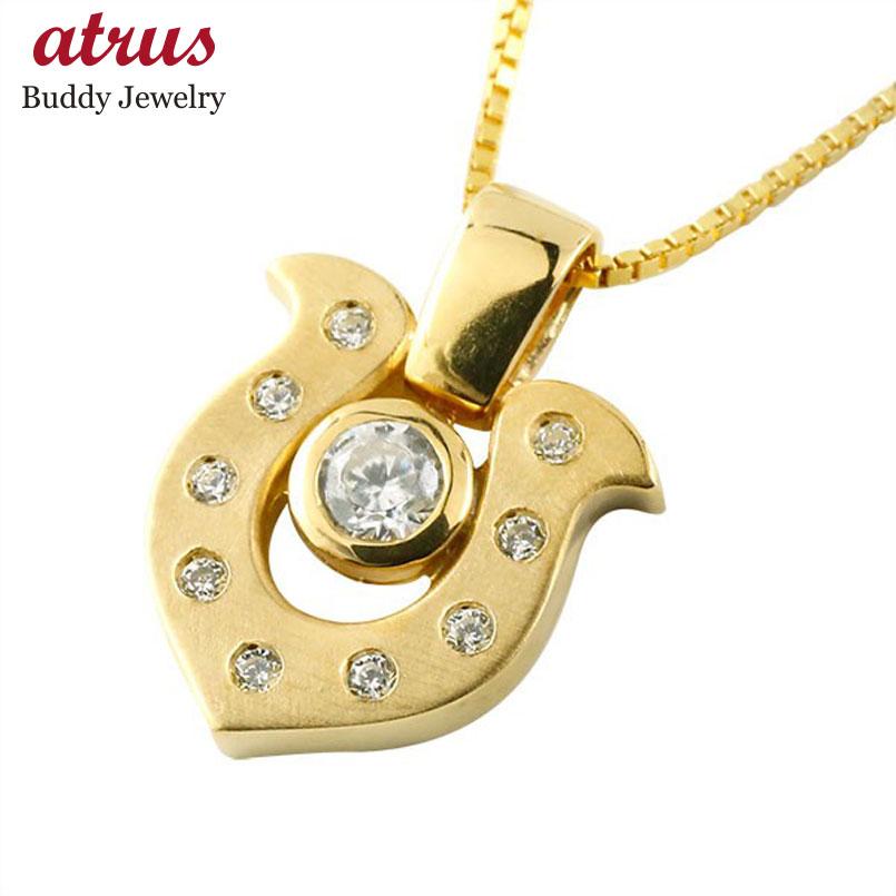 メンズ ダイヤモンド ペンダント イエローゴールドk10 ダイヤ ネックレス ホースシュー 馬蹄 蹄鉄 バテイ 10金 チェーン 人気 父の日