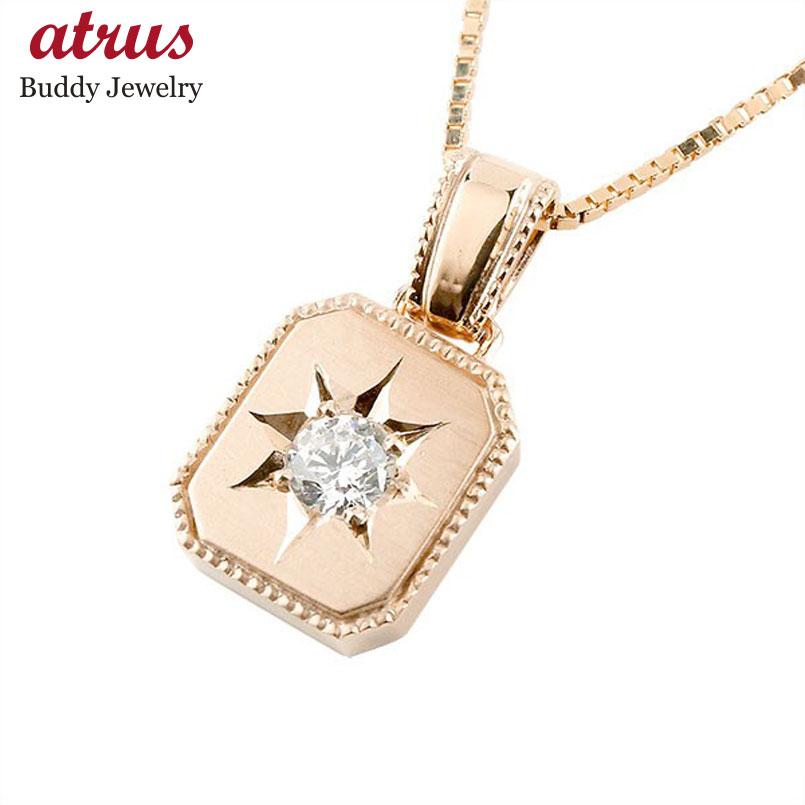 メンズ ダイヤモンド ネックレス 一粒 ピンクゴールドk18 ダイヤ ペンダント 18金 チェーン 人気 ホーニング つや消し加工 父の日