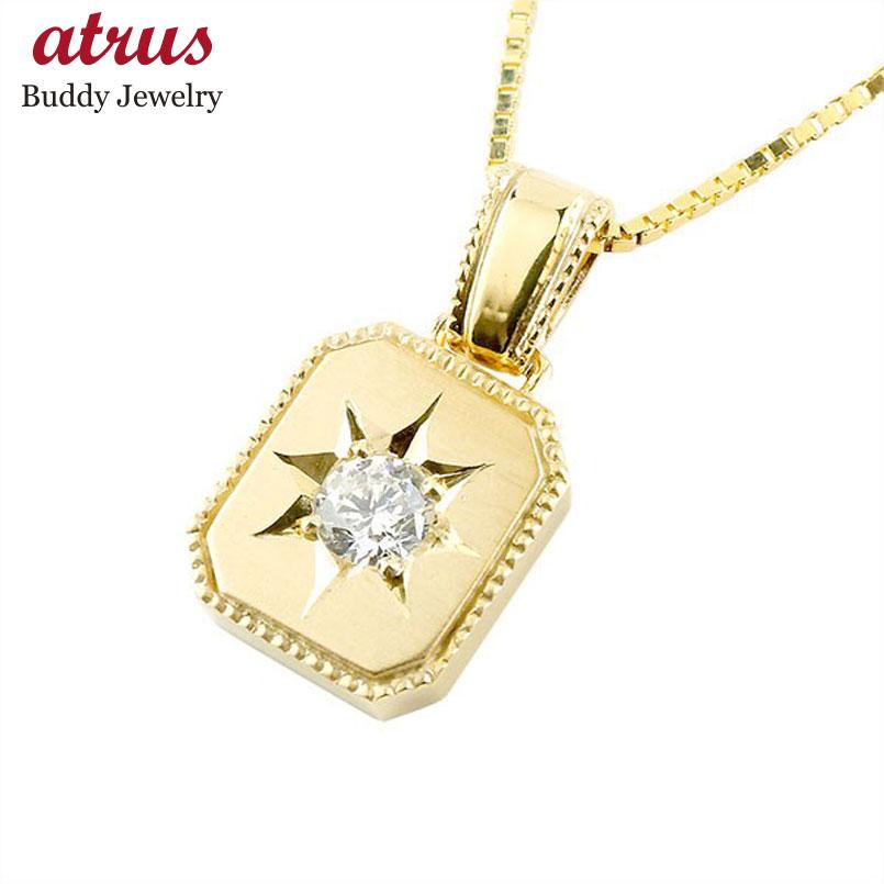 1つは持っていたいシンプルメンズペンダント 送料無料 ネックレス メンズ ダイヤモンド ネックレス 一粒 イエローゴールドk18 ダイヤ ペンダント 18金 チェーン 人気 ホーニング つや消し加工 送料無料