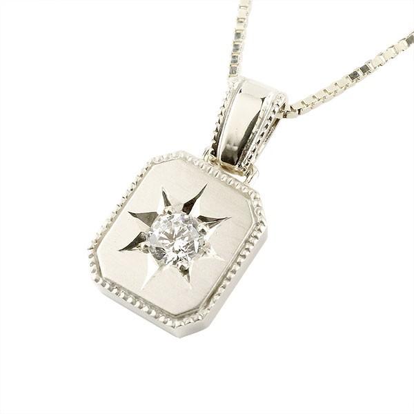 メンズ ダイヤモンド ネックレス 一粒 シルバー ダイヤ ペンダント sv925 チェーン 人気 ホーニング つや消し加工 父の日