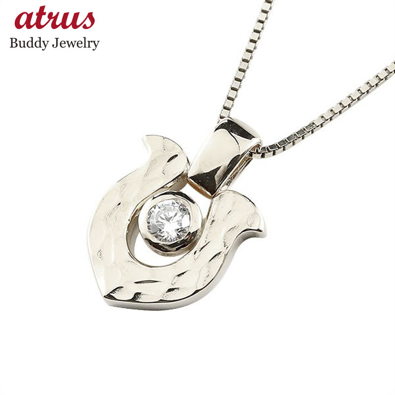 メンズ ダイヤモンド ペンダント シルバー925 ダイヤ 槌目 槌打ち ネックレス ホースシュー 馬蹄 蹄鉄 バテイ シルバー チェーン 人気