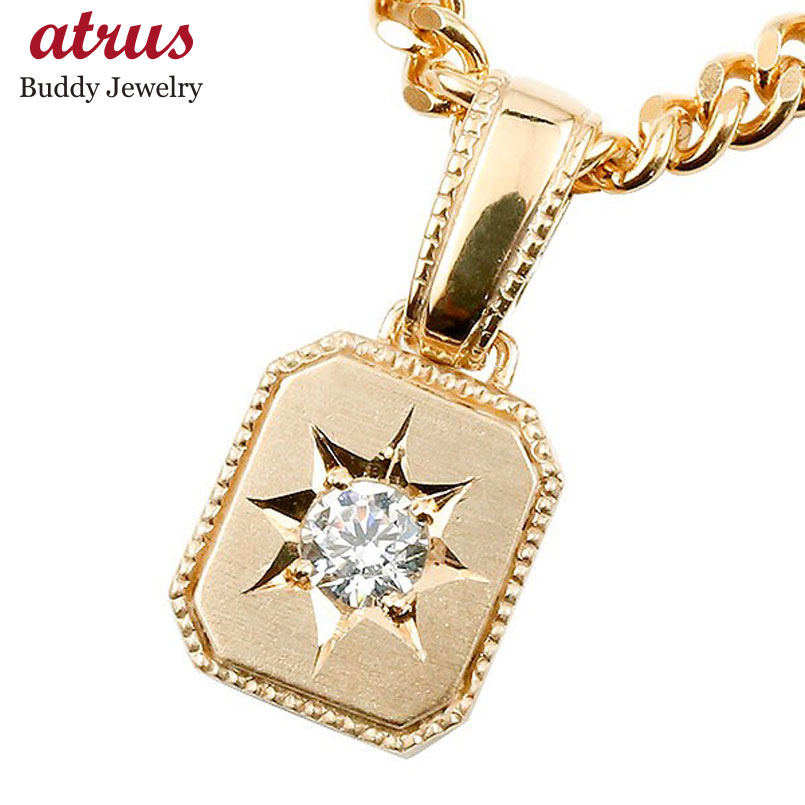 ネックレス メンズ 喜平用 キヘイ メンズ ダイヤモンド ネックレス 一粒 ピンクゴールドk10 ダイヤ ペンダント 10金 チェーン 人気 ホーニング つや消し加工 父の日