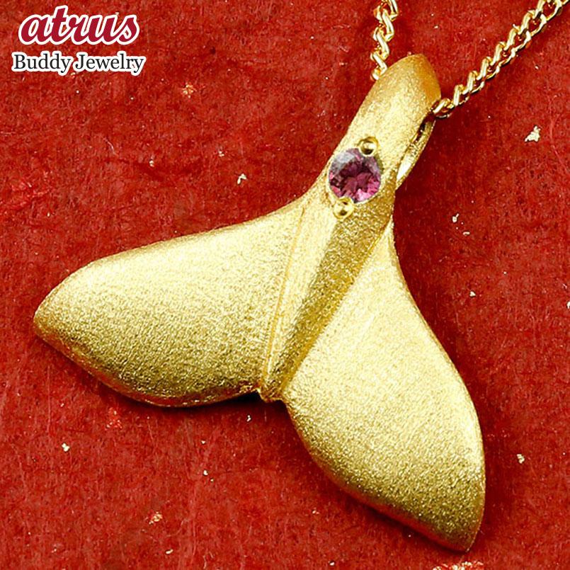 純金 メンズ ハワイアンジュエリー ホエールテール クジラ 鯨 ルビー ネックレス ゴールド ペンダント 天然石 7月誕生石 k24 24金 宝石 エンゲージリングのお返し