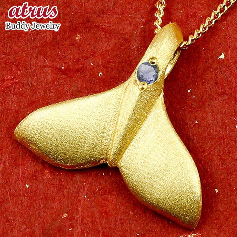 純金 メンズ ハワイアンジュエリー ホエールテール クジラ 鯨 アイオライト ネックレス ゴールド ペンダント 天然石 k24 24金 人気 宝石 エンゲージリングのお返し 父の日